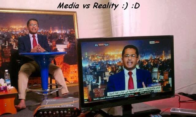 media vs. reality