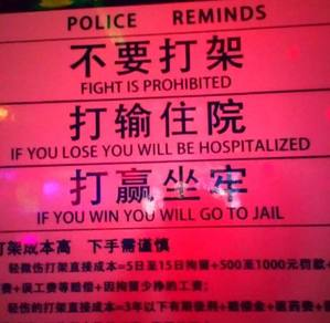 Police reminds!